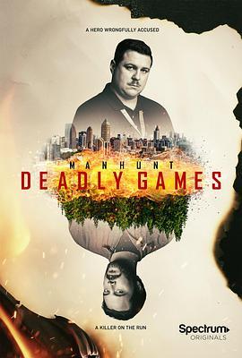 追缉:死亡游戏 第二季
